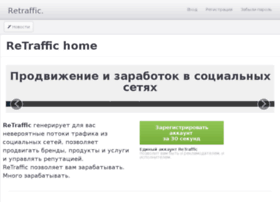 retraffic.com