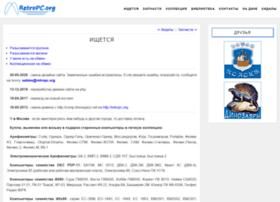 retropc.org