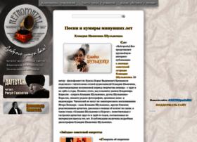 retroportal.ru