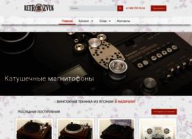 retrozvuk.com