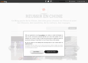 reussirenchine.com