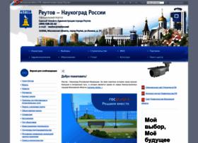reutov.net