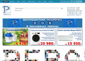 revansh.info