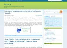 revate.ru