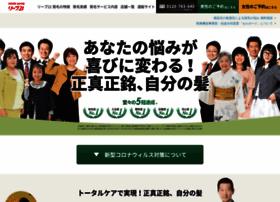 reve21.co.jp