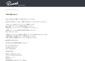 reverb-inc.jp