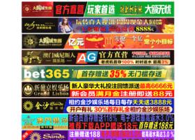 reversephonesearchguide.com