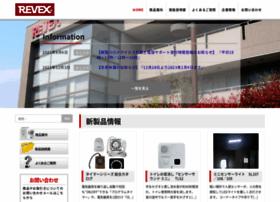 revex.jp