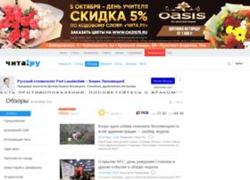 review.chita.ru