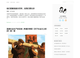 review.youngchina.org