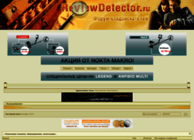 reviewdetector.ru