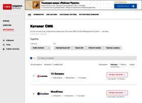 reviews.cmsmagazine.ru
