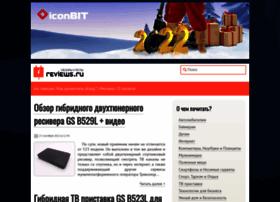 reviews.ru