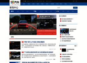 reviews.xgo.com.cn