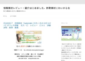 reviewshokai.com