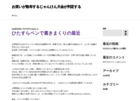 revistapaaxsound.com