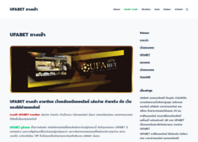 revistapaquidermo.com