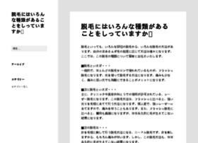 revisu.com