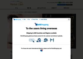 revivelash.com