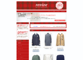 reviveno1.co.jp