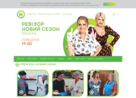 revizor.novy.tv