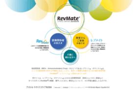 revmate-japan.jp