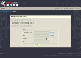 revo-create.com