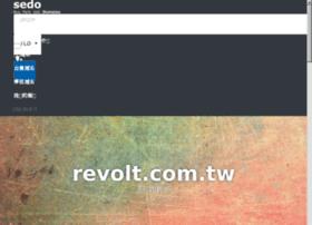 revolt.com.tw
