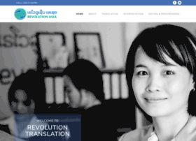 revolution-translation.com