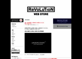 revolution.shop-pro.jp