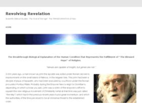 revolvingrevelation.wordpress.com