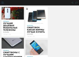 revstore.ru