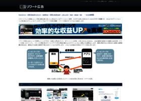 reward.kinugoshi.net