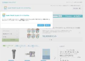 rewards.citibank.co.jp