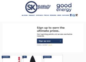 rewards.skenergyshots.com