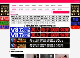 rexgola.com
