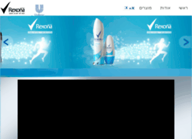 rexona.co.il