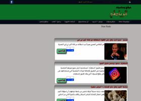 reyati.com