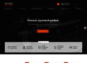 reykigur.ru