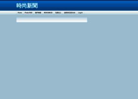 reynard-news.blogspot.com