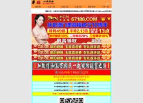 rezaakhmadg.com