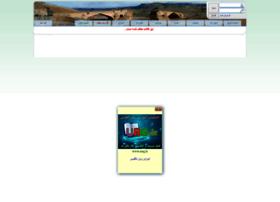 rezafery.miyanali.com