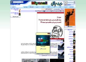 rezamozaffari.miyanali.com