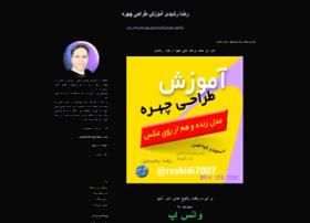 rezarashidi.com