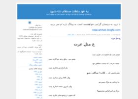rezavahab.blogfa.com
