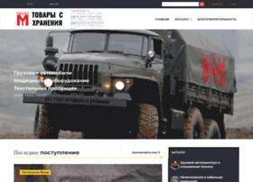 rezerv-tm.ru