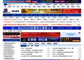 rezha.mysteel.com