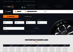 rezinavsem.ru