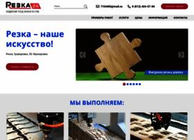 rezka24.ru
