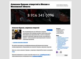 rezok-almaz.ru